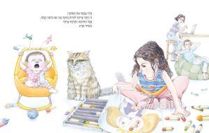 גליה התחלה-page-001